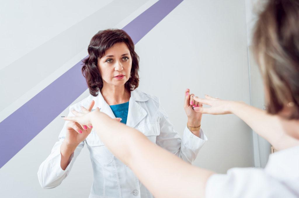 NeuroTraxTM - Innovative Science for Brain Health